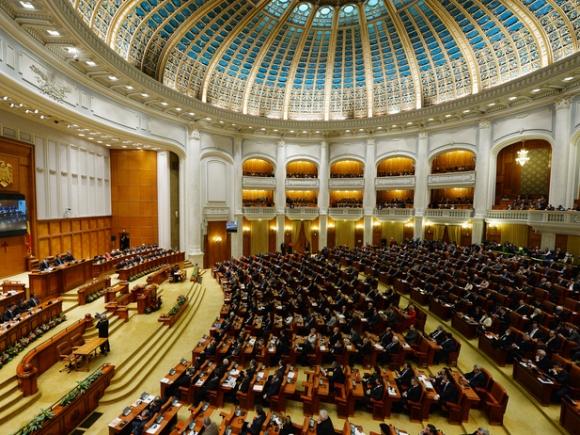 Camera Deputaților: 24 ianuarie - zi liberă, 21 noiembrie - Ziua Limbii sârbe (sinteză)