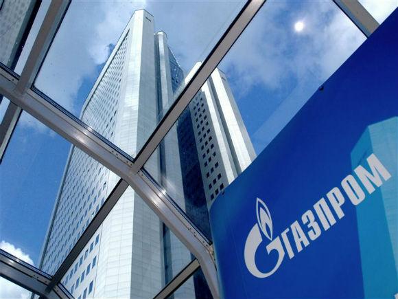 Gazprom a oprit miercuri livrările de gaze către Ucraina