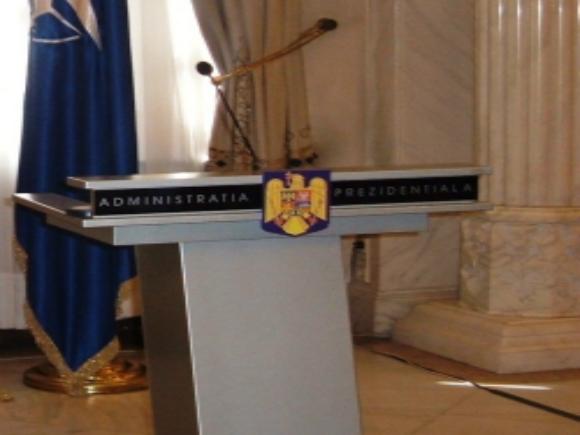 Administraţia Prezidenţială a transmis un mesaj eronat referitor la Ziua Imnului Naţional