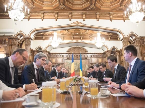 Protocol privind relansarea comisiei mixte româno-ucrainene