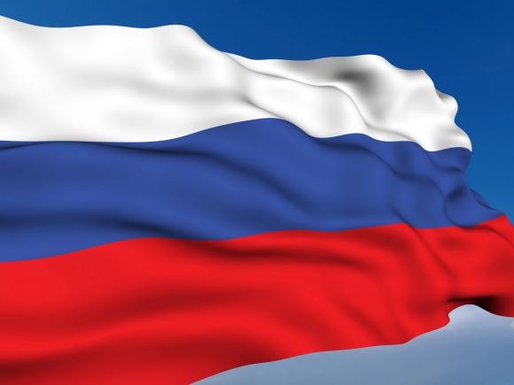 Rusia nu a fost invitată la summitul NATO din Marea Britanie